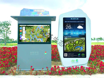 信息发布屏-信息发布系统-城基生态智慧公园