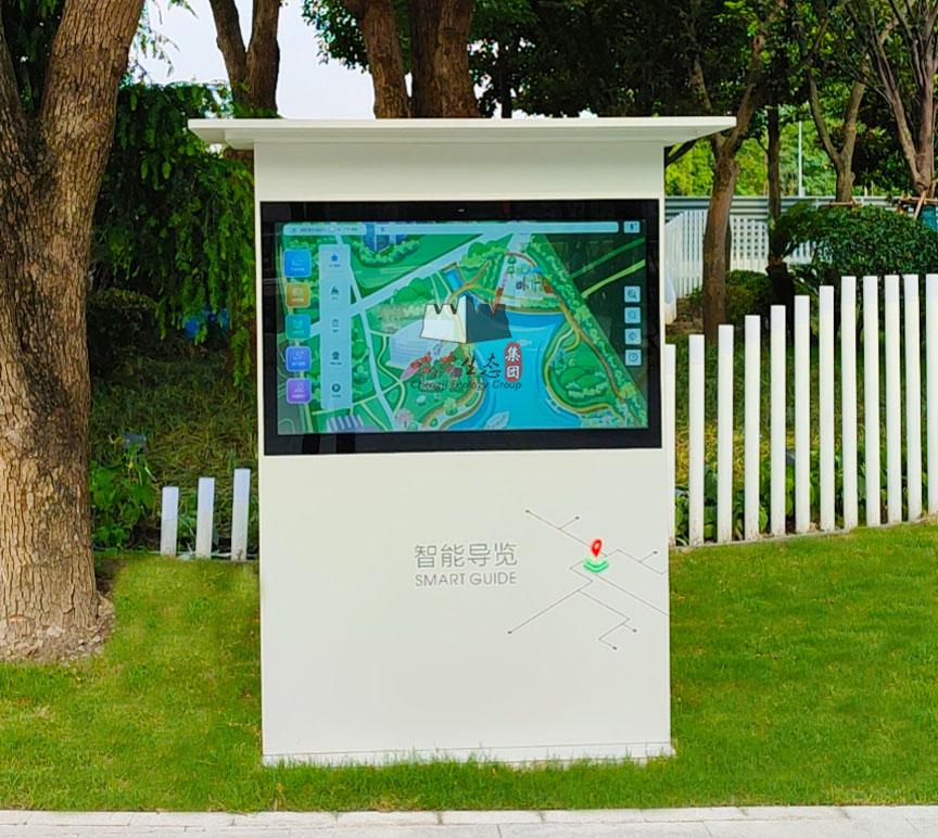 城基智慧公园案例:远香湖